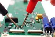 线路板:电路板中那么多的电子元器件,有什么方法可以快速找出故障的元器件?