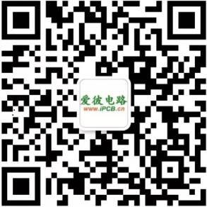 电路研发网二维码